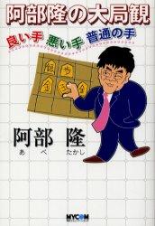 NHK将棋講座の内容の書籍化です
