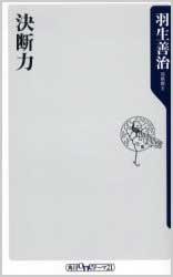 NHK「プロフェッショナル・仕事の流儀」が大反響