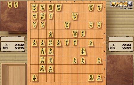 中原さん得意の対四間の銀冠