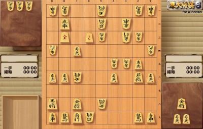 トップ棋士の中では逆転負けが多いひふみん