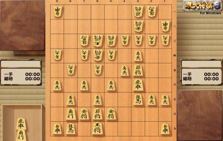 所司和晴:決定版 駒落ち定跡