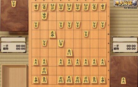 鈴木八段が佐藤九段との棋聖戦で採用