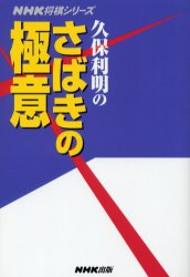 NHK将棋講座のテキストと同じ内容です