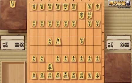プロ棋士の間ではこの角打ちは先手不利とされてきましたが…