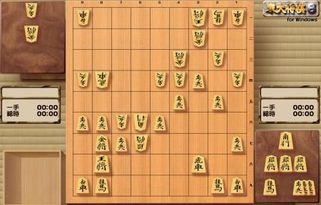 江戸時代の将棋です