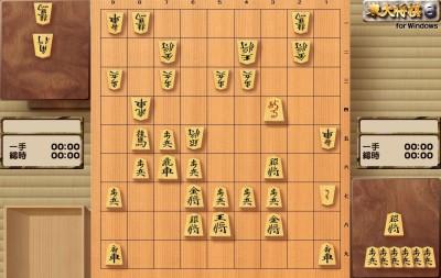次の一手で棋聖位が見えてきました